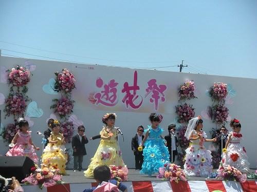 5月8日(日)の遊花祭